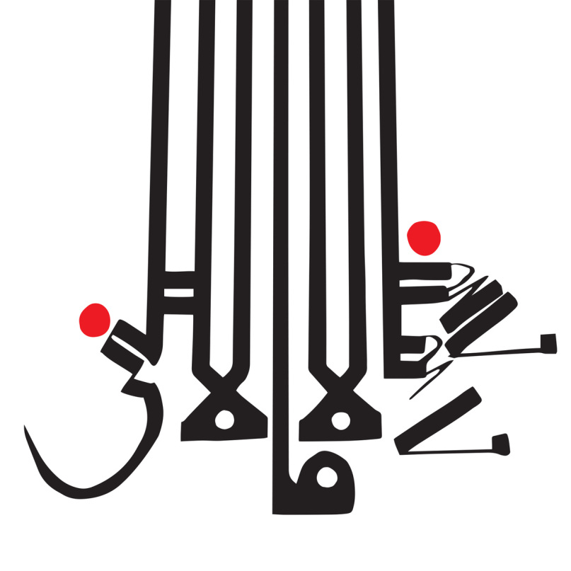 shabazz-palaces-lese-majesty Dot Dash Albums of 2014